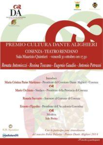 cosenza_premio_cultura_dante_alighieri_2015