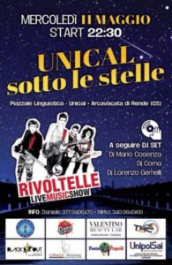 unical_sotto_le_stelle