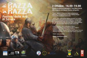 cosenza_di_piazza_in_piazza_2016
