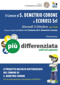locandina_differenziata_san_demetrio_corone